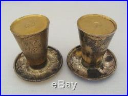 Aksel Holmsen 830 Silver Guilloche Enamel Blossom Top Salt & Pepper Shaker Set