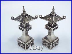 Vintage Japanese Sterling Silver Pagoda Salt & Pepper Shakers Set, 61.1g